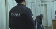 В Омске заключены под стражу два наркоторговца