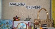 В Омске обнаружили мармелад из будущего