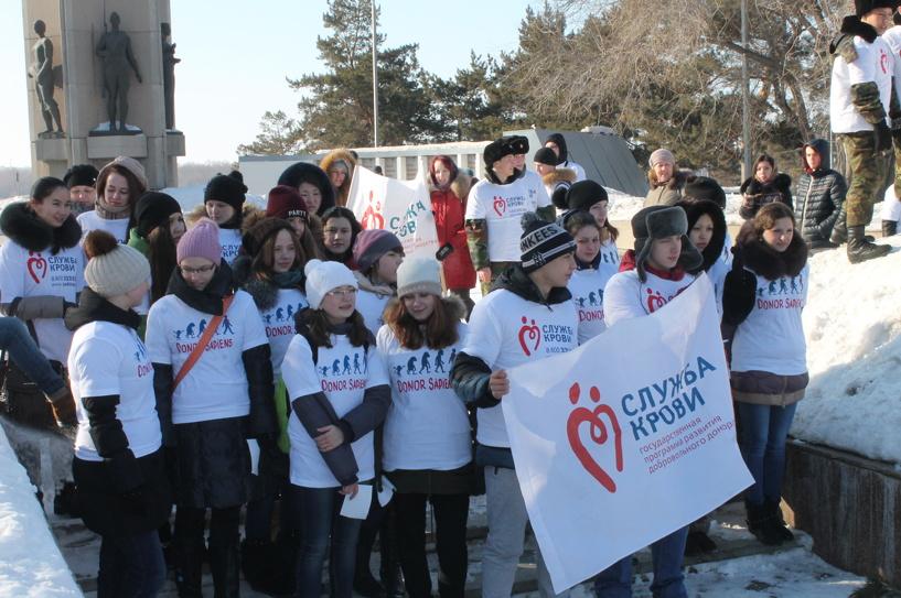 День донора в Омске прошел флешмобом на Набережной