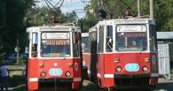 В Омске в ДТП с участием трамвая пострадала 14-летняя девочка
