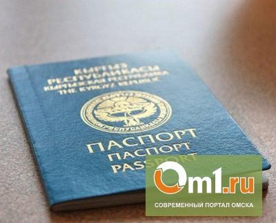 Ян Лебедов купил поддельный паспорт за 3 000 долларов