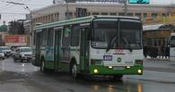 Омским автобусам и ГАЗелям устроят масштабную проверку