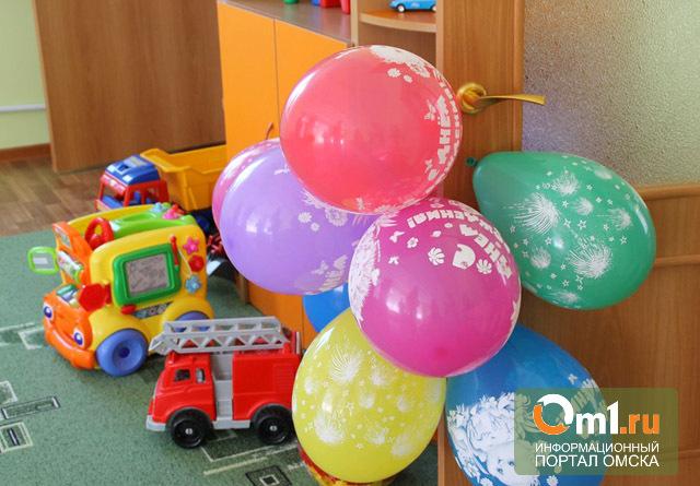 Школу в Омске «переделали» в детский сад за 20 миллионов