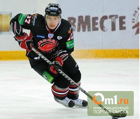 Омский «Авангард» одержал пятую победу подряд