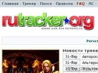 Роскомнадзор запретил Rutracker.org за пиратское видео