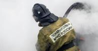 В Омской области курящие подростки чуть не спалили здание