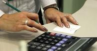 Средняя максимальная ставка по рублевым депозитам выросла до 11,17% годовых