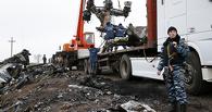 Под Донецком начали вывозить обломки малайзийского Boeing