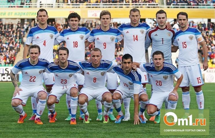 Почем пинать мяч: сколько стоит содержание сборной РФ по футболу