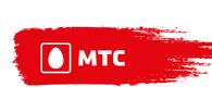 МТС открыла предзаказ на iPhone 7 и iPhone 7 Plus, начнет продажи 23 сентября 2016 года