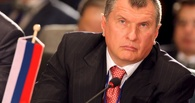 Путин решил: «Роснефть» не получит денег на свои проекты