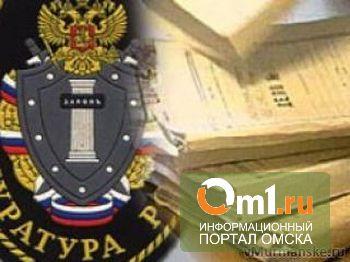 В гибели четырех детей при пожаре в Омске видят вину органов опеки