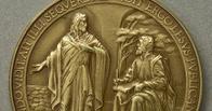 Ватикан выпустил монеты с ошибкой в слове «Иисус»