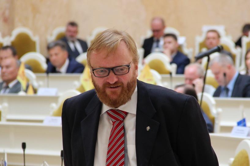 За добросовестную работу: Виталий Милонов получил медаль ордена «За заслуги перед Отечеством» II степени