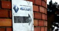 Сотрудники «Мостовика»: Мы готовы к борьбе за свое предприятие
