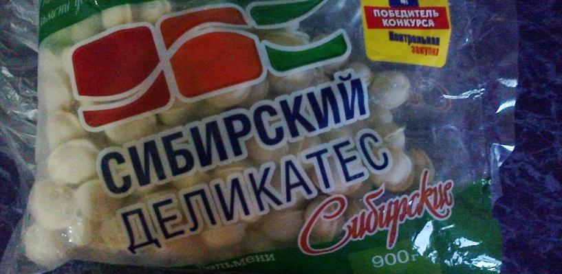 В Омске объявлено в розыск оборудование «Сибирского деликатеса»