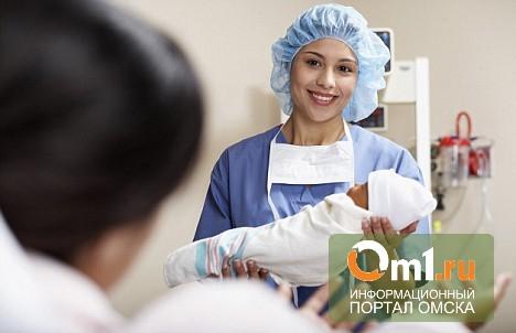 В Омске роддом навязывал пациенткам платные услуги