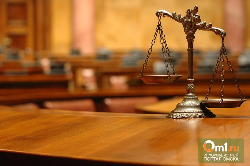 «Клеймо Чернобога» признали экстремистским по иску омского прокурора
