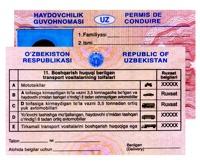 Гастарбайтеров обяжут заново сдавать экзамен на права