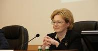 Омскую область посетит министр здравоохранения РФ