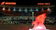 Омский «Авангард» завершил 2015 год победой над «Северсталью»