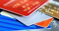 Житель Омской области украл банковскую карту у своего родственника