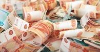 Минимущества Омской области изменит зарплаты руководителей госпредприятий