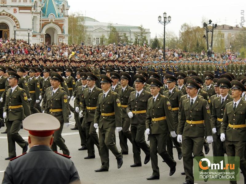В Омске на День победы подготовили 10-часовую праздничную программу