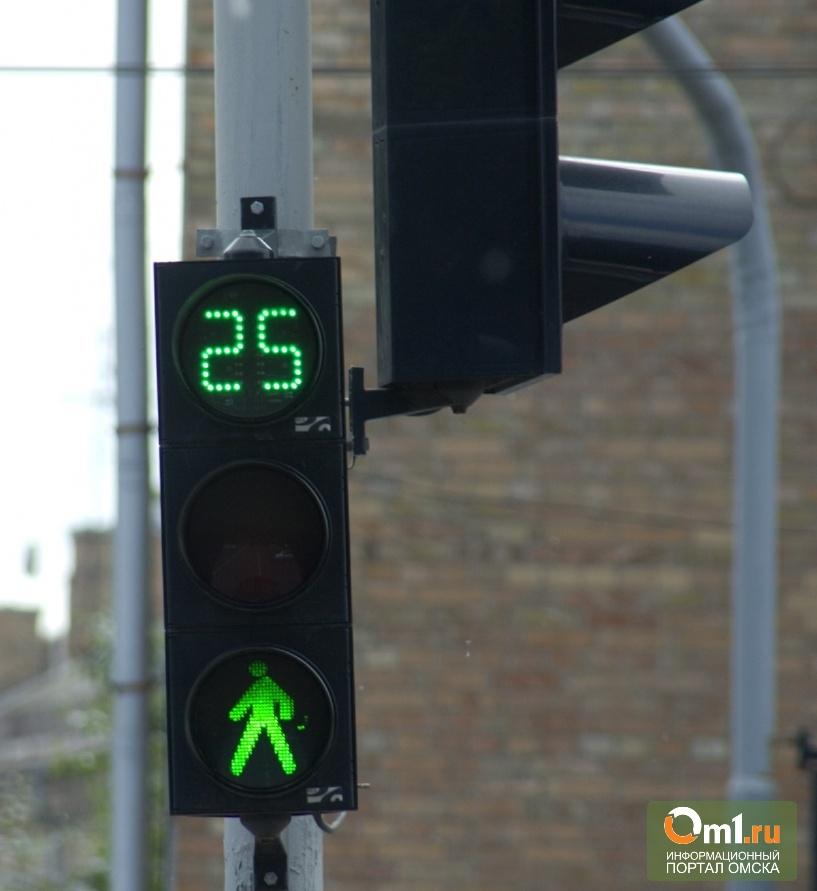 В Омске на улице Ленина заработал новый светофор