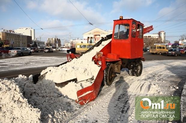 В Омске за минувшие сутки убрали более 6000 кубометров снега