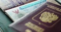 Российские туристы смогут без визы находиться в Таиланде до 60 дней