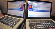 В омском отделении Академии наук нарушали закон о госзакупках