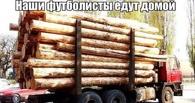 «Побед нет, дорогие болельщики, но вы держитесь!» Соцсети высмеяли сборную России по футболу