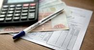 В Омске председатель ТСЖ «Согласие» выплатила штраф деньгами жильцов