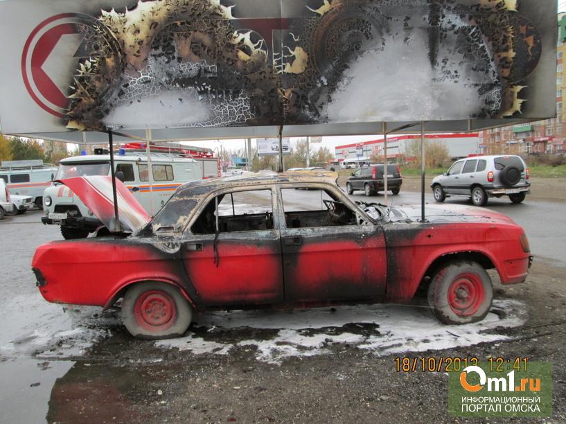 Омич, сгоревший в рекламной «Волге» магазина «Победа», не потушил сигарету