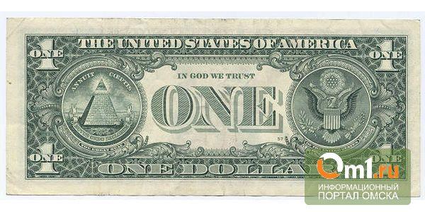 Покупка доллара остается привлекательной идеей на ближайшие недели
