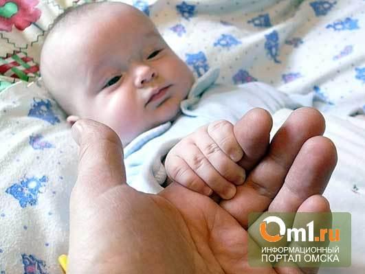 В Омске разрешили досрочно тратить материнский капитал