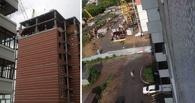 Строители объяснили обвал стены строящегося дома