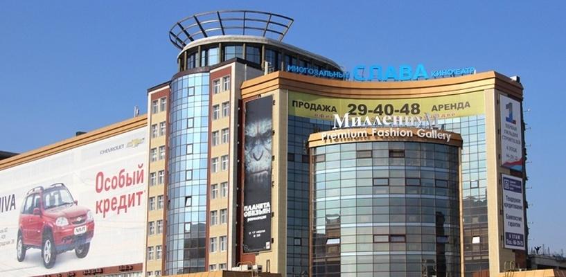 В Омске продадут с молотка недостроенный отель Marriott