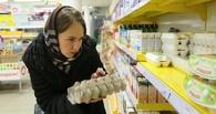 Омскстат зафиксировал повышение цен на продукты и одежду в апреле