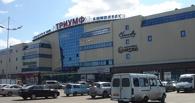 В Омске силовики оцепили здание ТК «Триумф»