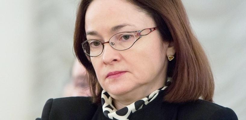 Эльвира Набиуллина: «Цены на нефть останутся низкими длительное время»