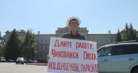 Иждивенцы и паразиты: омич вышел с нелестным плакатом к Заксобранию