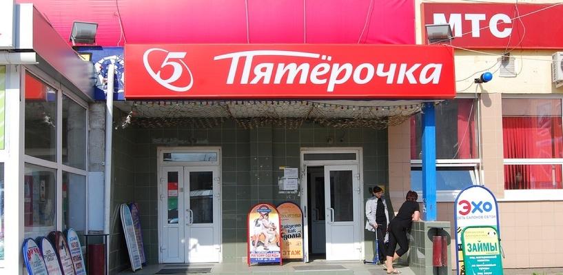В Омск вернется сеть продуктовых магазинов «Пятерочка»