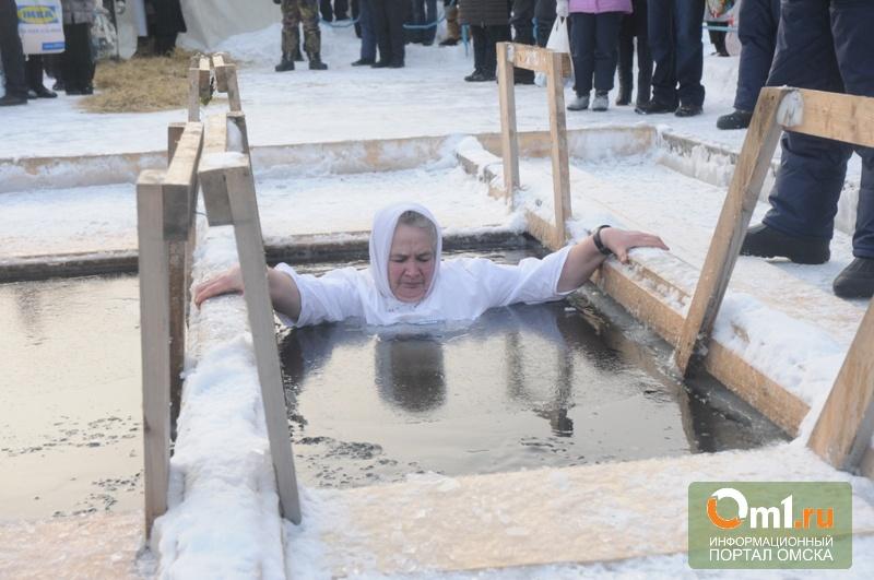 Омск отпраздновал Крещение. За безопасностью проследила полиция и ГИБДД