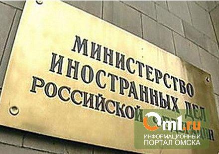 Россия опубликовала свой ответ американскому «списку Магнитского»