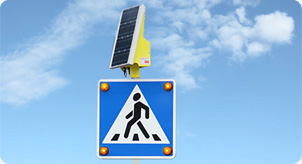В Омске установили светофор на солнечных батареях