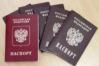 Отдыхайте в Сочи! Европа прекратит переговоры c Россией о безвизовом режиме