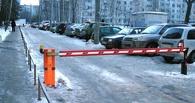 Жители Нефтяников выплатят штраф за незаконный шлагбаум во дворе