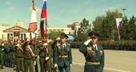 День России в Омске: афиша 12 июня
